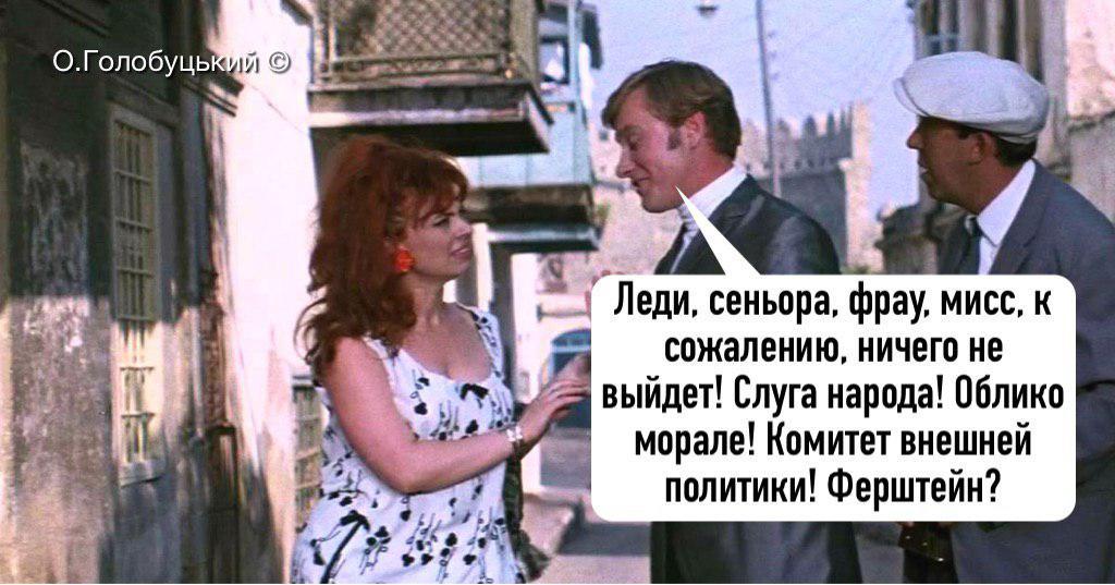 """""""Від дружини і дітей до фракції і президента"""", - Яременко вибачився за скандал із секс-листуванням у залі ВР - Цензор.НЕТ 8327"""