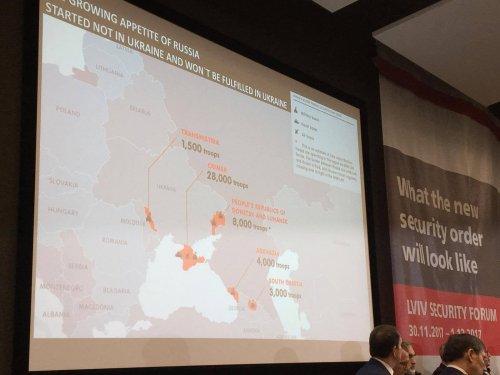 ВоЛьвове разгорелся скандал из-за карты Украины сЛНР иДНР