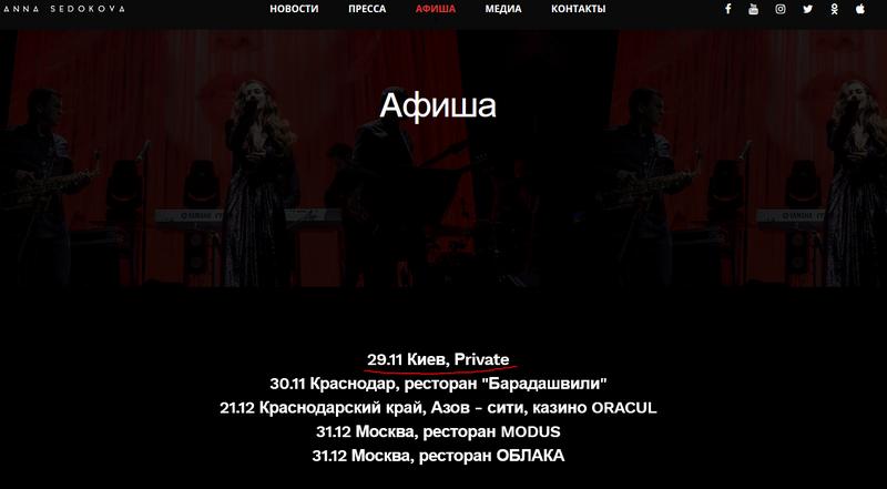 Казино оракул ближайшие концерты вегас слоты онлайн бесплатно