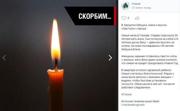 У Росії сталося страшне самогубство, серед жертв – дитина