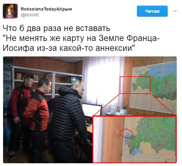"""На Краков за польками"" - Цензор.НЕТ 2986"