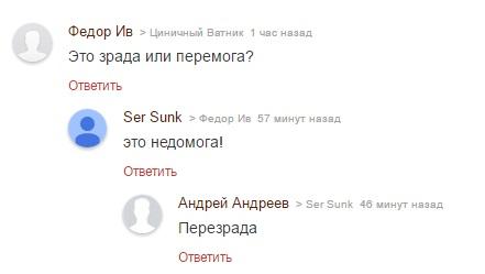 Путінці радіють інциденту Савченко під Радою і обговорюють її босі ноги - фото 2