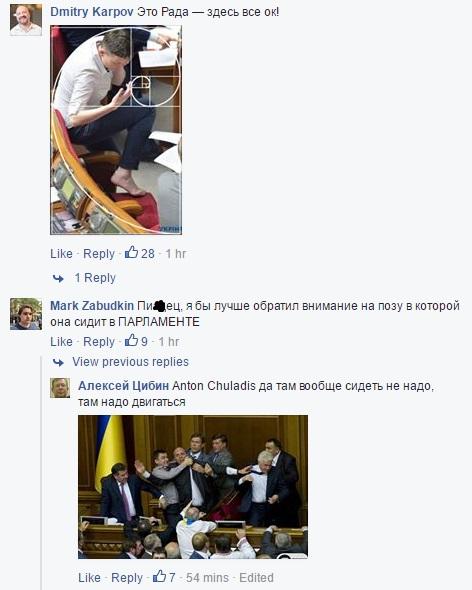 Путінці радіють інциденту Савченко під Радою і обговорюють її босі ноги - фото 3