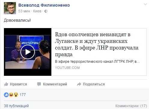 Натерритории «ЛНР» очень ожидают украинских солдат— жесткое признание вэфире