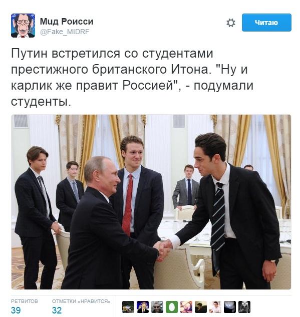 Российские СМИ по просьбе Кремля удалили фото встречи Путина со студентами британского Итона - Цензор.НЕТ 9831