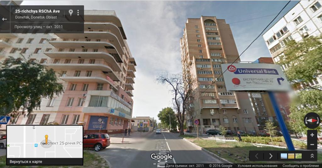 ВДонецке надоме, где живет боевик Моторола, повесили украинский флаг