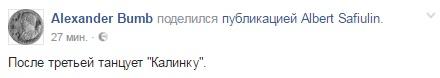 Після першої не закушує: в мережі висміяли нове відео з одіозним речником МЗС РФ