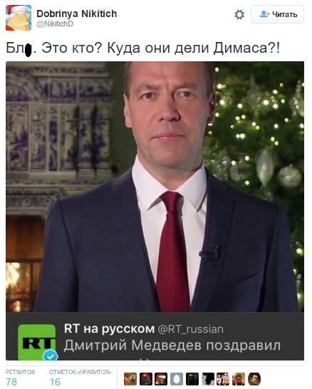 Жители оккупированного Крыма вновь скупают генераторы - Цензор.НЕТ 1200