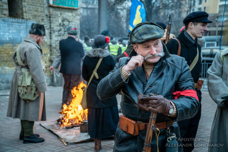 Киев январское восстание 1918 реконструкция