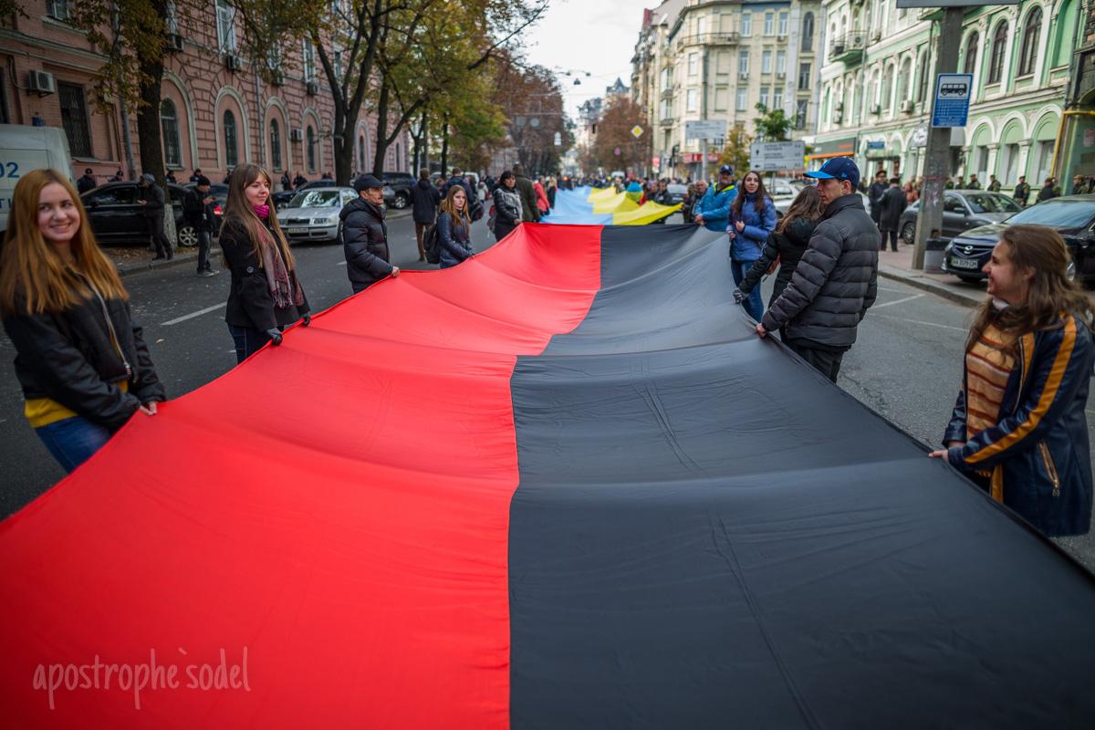 Националисты провели марш в Киеве