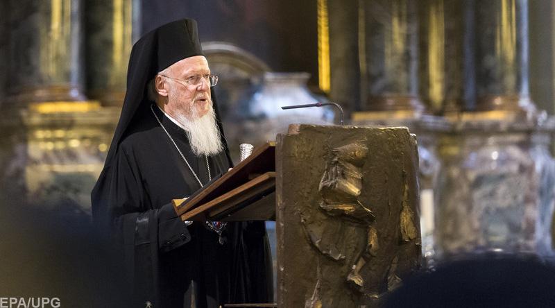 Вселенский патриархат дал толчок украинским церквям к объединению