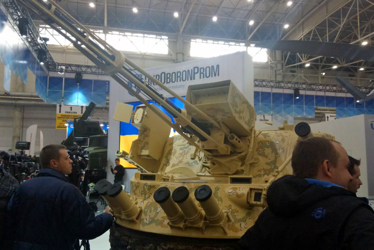 Киевские специалисты представили уникальную систему управления огнем
