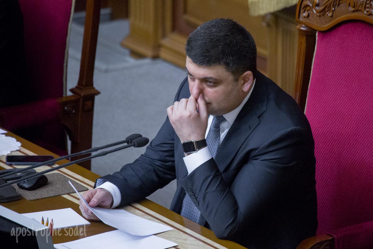 12 апреля депутатам не удалось решить, кто станет премьером