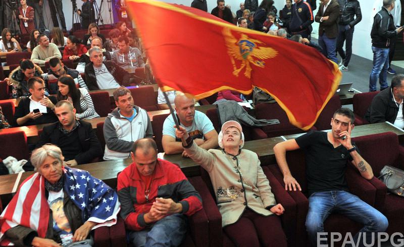Черногория официально обвинила Россию в причастности к неудачному путчу