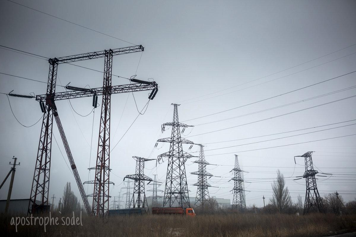 Антимонопольный комитет занялся поиском монополистов среди крупнейших энергокомпаний