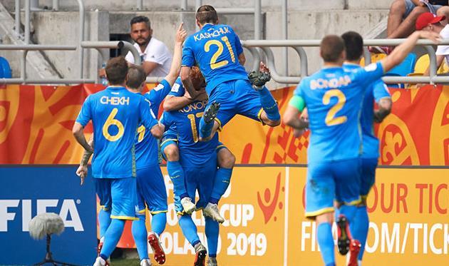 Украина обыграла Южную Корею и впервые в истории стала чемпионом мира U20