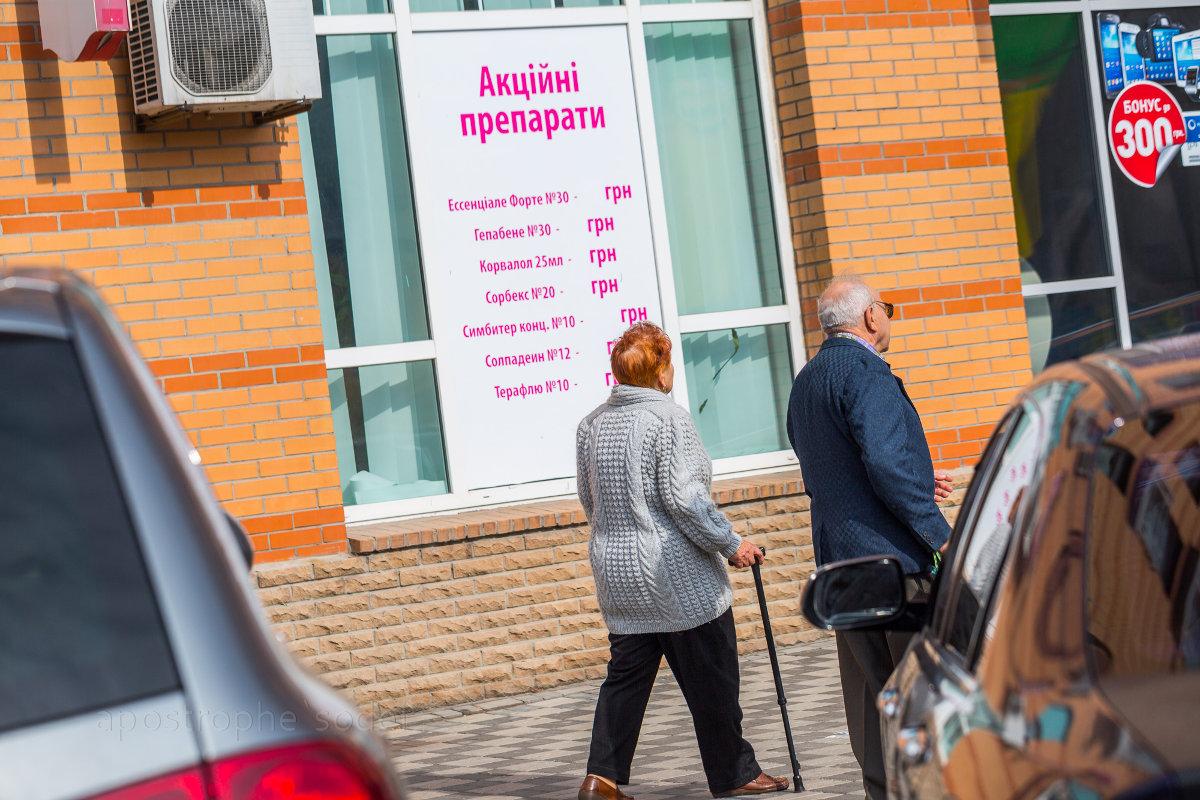 Получится ли у власти снизить цены на лекарства?