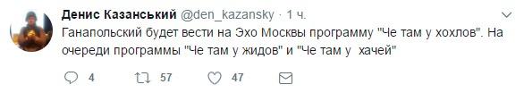 """""""Надо потерпеть. Потерпеть пока Украина вернется"""", - жительница оккупированного Судака - Цензор.НЕТ 4705"""