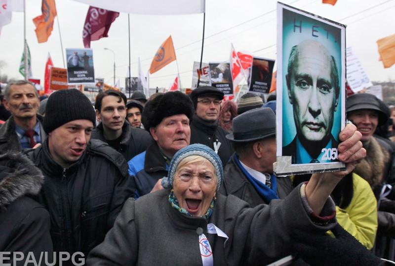 В российском обществе копятся усталость и недовольство