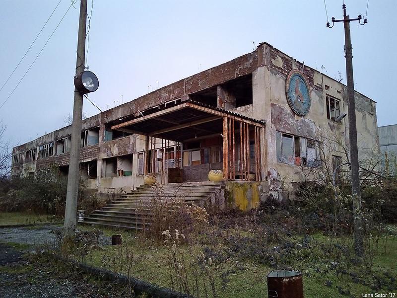 Донецкая область находится под угрозой экологического загрязнения, - Хуг - Цензор.НЕТ 2298