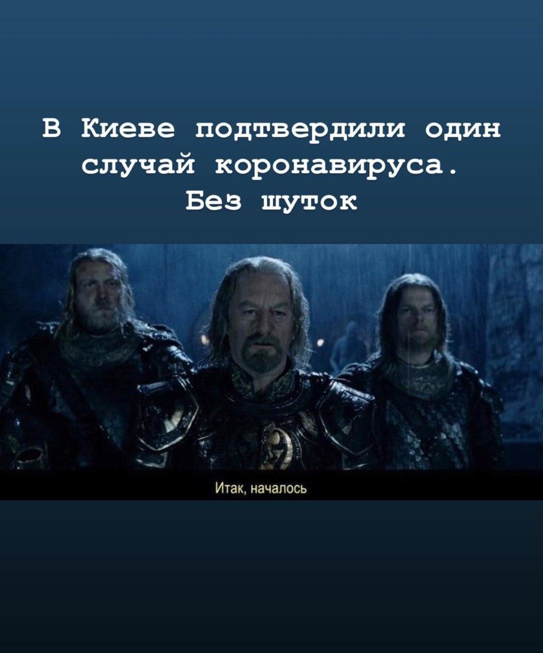 Нікополь і Покров: оголошено карантин!