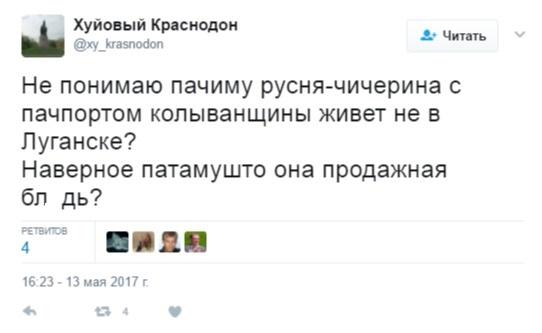 """Пособница боевиков """"ДНР"""" задержана на Донетчине, - МВД - Цензор.НЕТ 6786"""