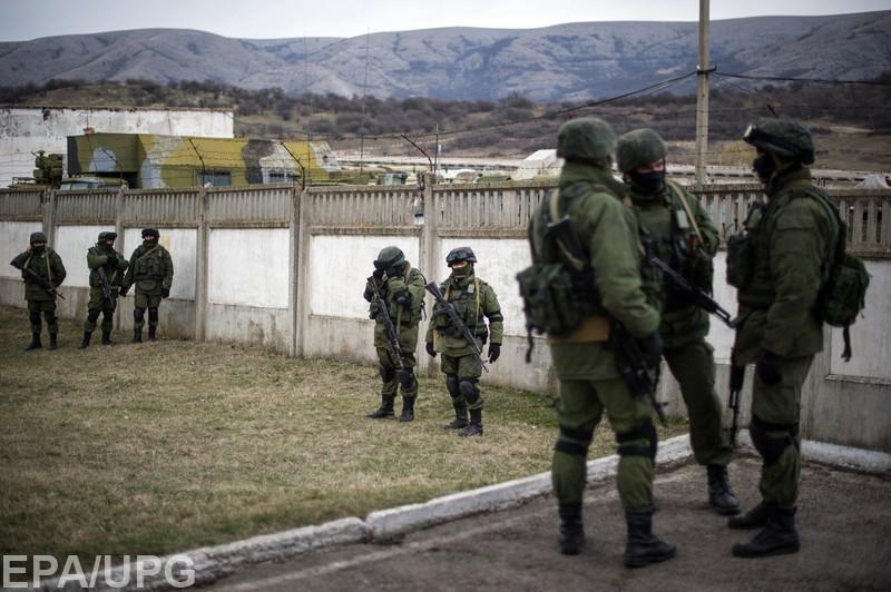 Российский военный эксперт оценил действия Киева по время аннексии Крыма