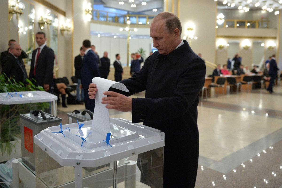 Аналитики Stratfor расписали варианты для Кремля
