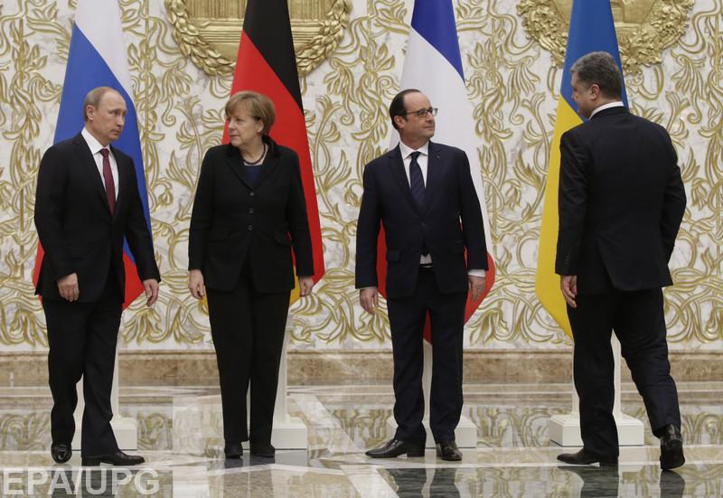 С точки зрения международного права их статус выше украинских законов