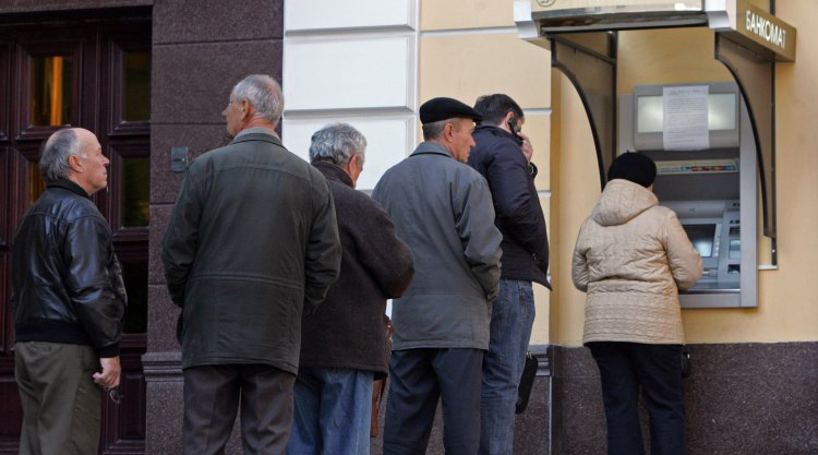 Чем грозит украинской экономике необоснованный рост зарплат