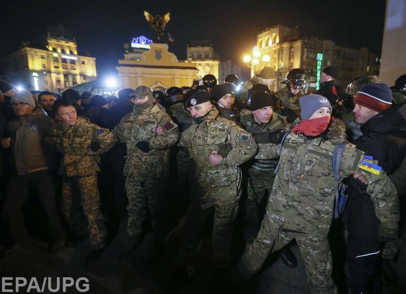 Блогеры критикуют дейтствия активистов РПС в центре Киева