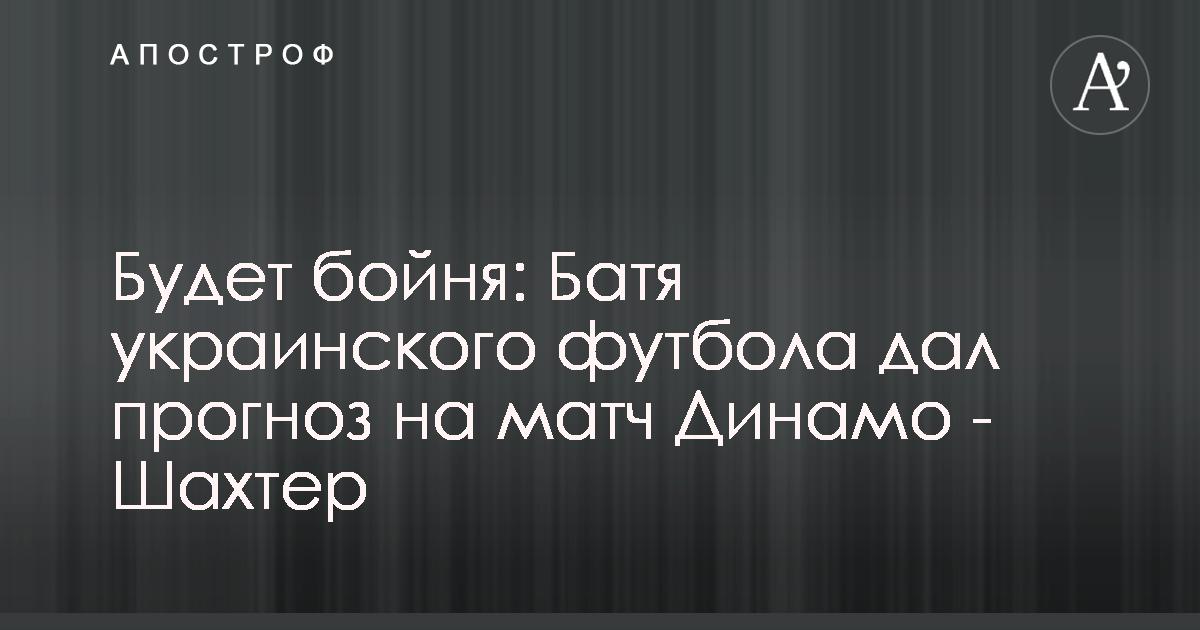 fb5810730a89 В 19:00 на