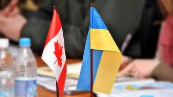 Что для Украины значит соглашение о Зоне свободной торговли с Канадой