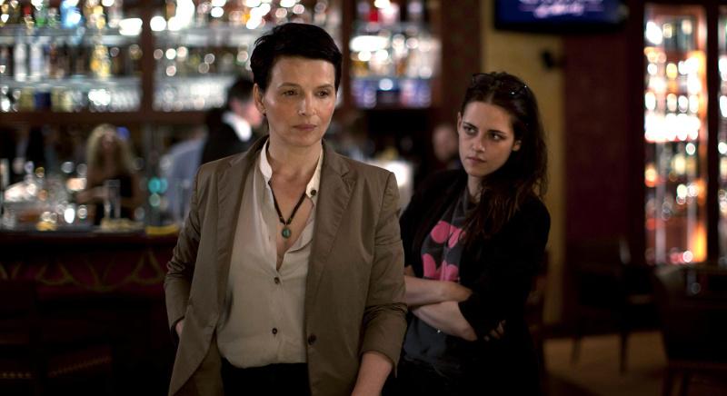 Три знаменитые актрисы выступили в одной психологической драме