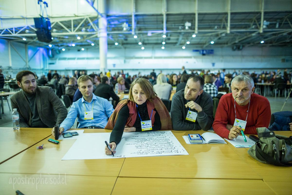 Участники форума не смогли выработать план по борьбе с коррупцией