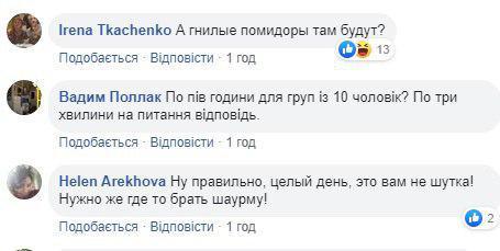 Путин отыскал  крайних впровале наДонбассе: «Президент неможет…»