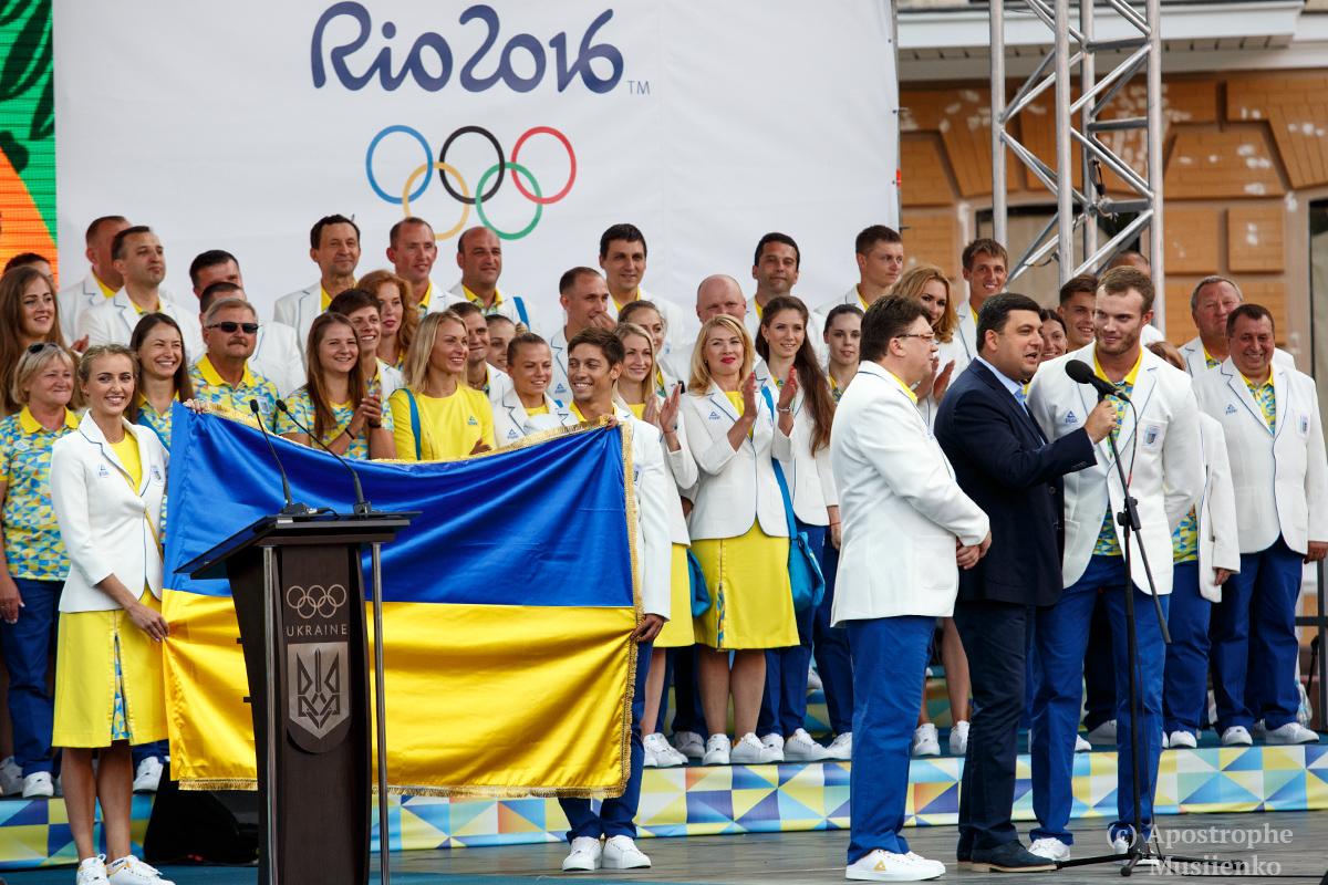 фото украинських спортсменов