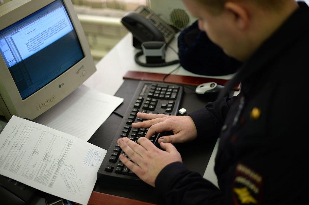 Российские власти будут отслеживать поведение граждан в сети