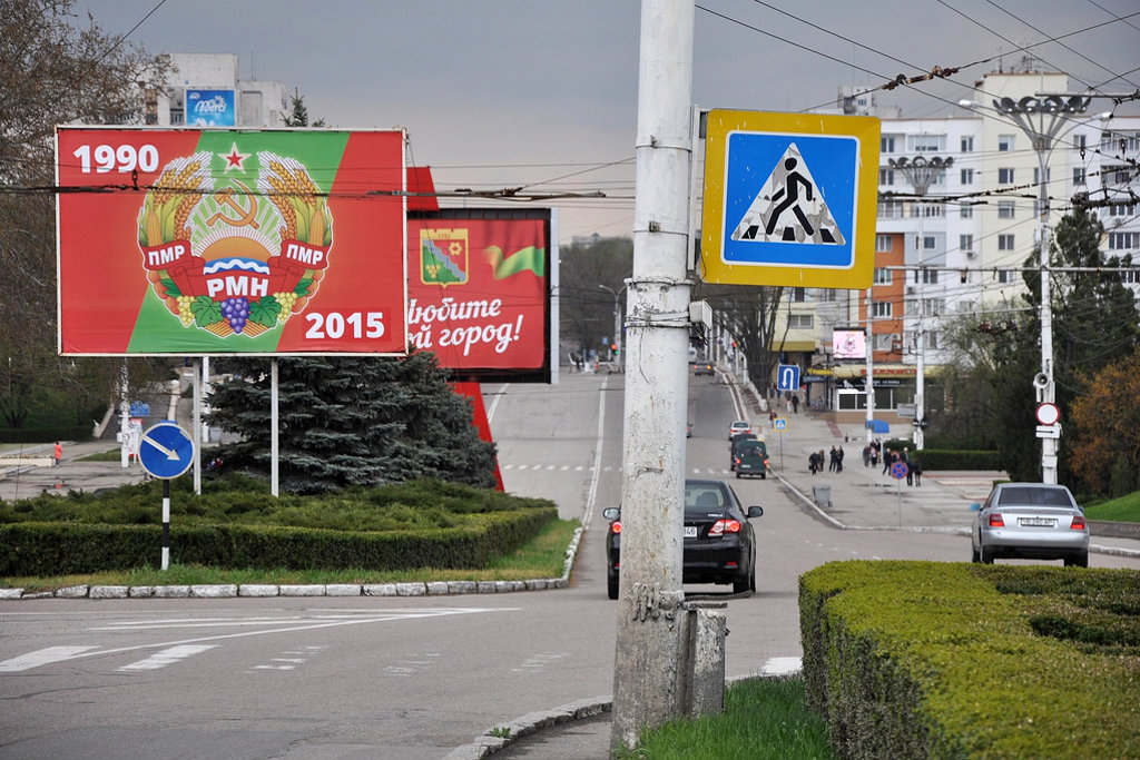 Как и почему Россия теряет Приднестровье