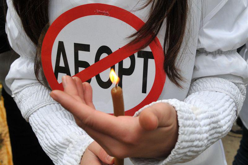 Законопроект открывает шлюз обвинению всех женщин репродуктивного возраста в преступлении априори