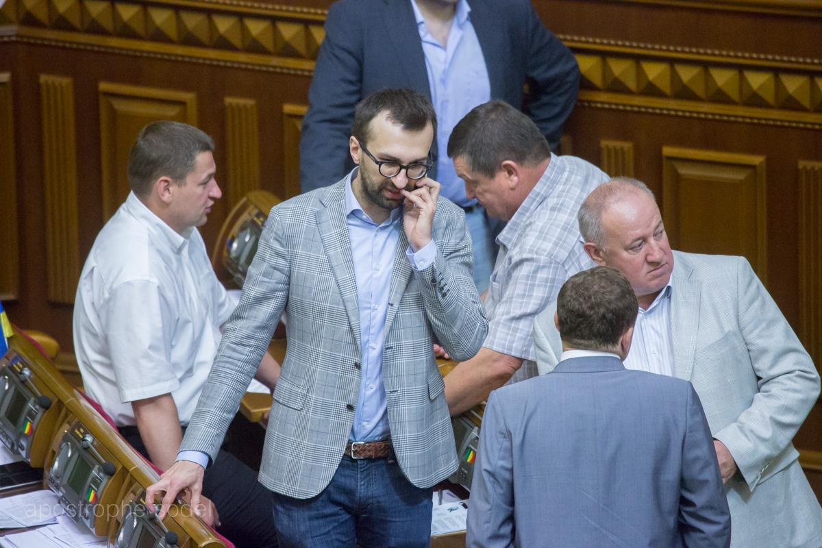 Во фракции БПП наметился раскол, часть депутатов не согласны с политикой руководства