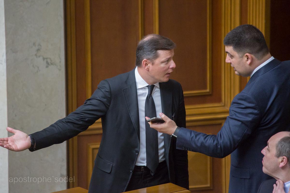"""Лидера """"радикалов"""" не устроили президентские изменения в Конституцию"""