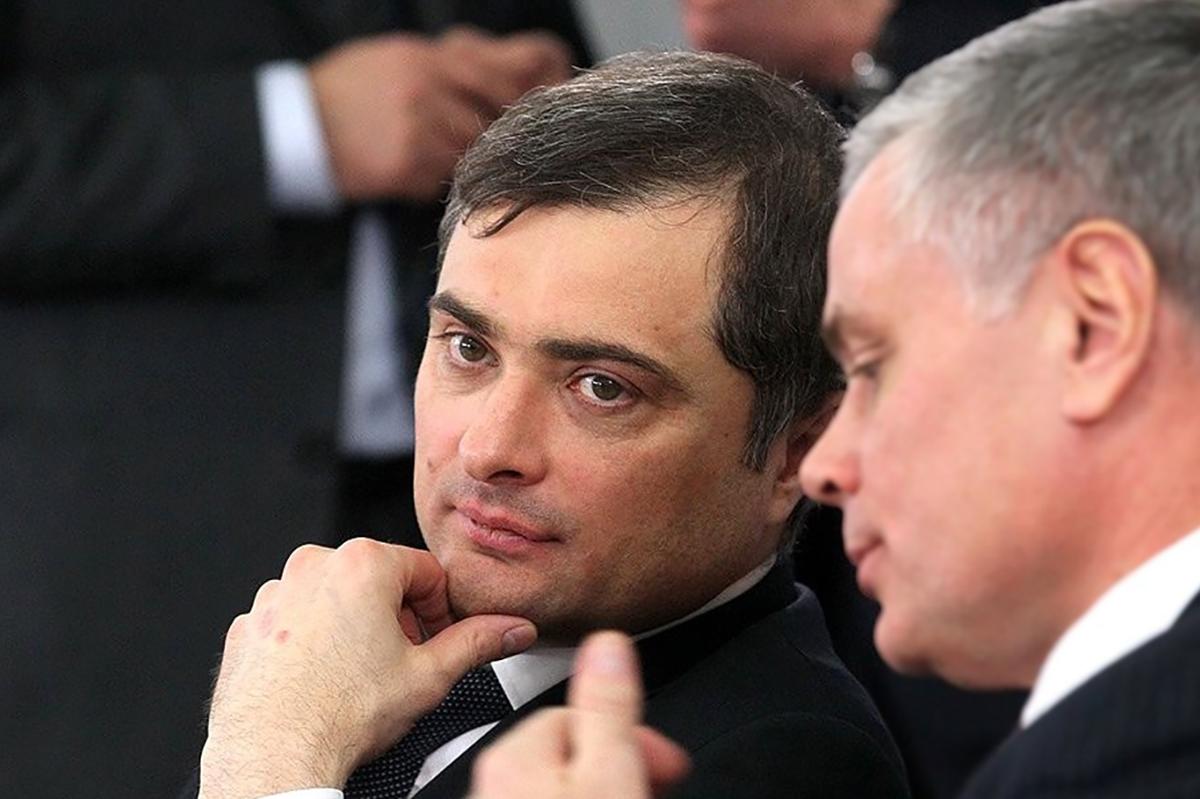 Владислав Сурков пал жертвой кремлевской борьбы за сферы влияния