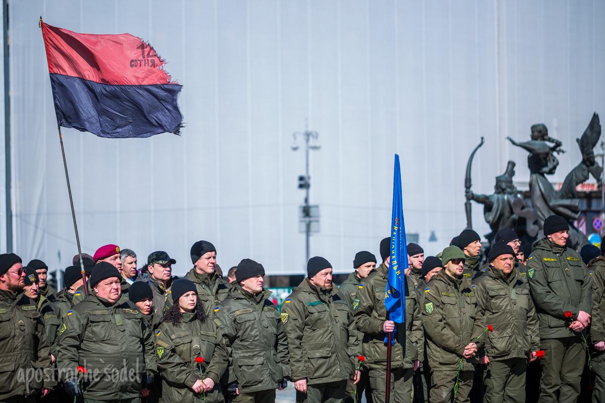 Гвардейцы первого добровольческого батальона НГУ отметили день рождения части