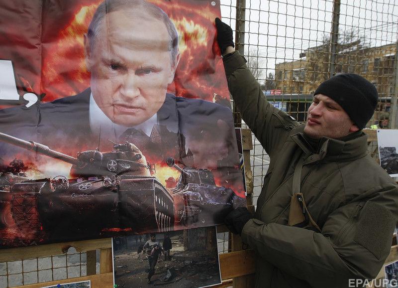 Stratfor о политике России после выборов президента