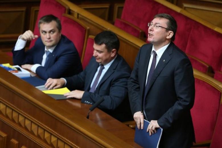 Назар Холодницький, Артем Ситник та Юрій Луценко