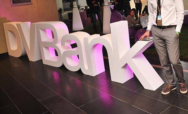 Правоохранители фактически блокируют полноценную деятельность банка