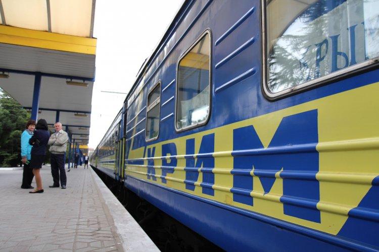 Правительство уточнило процесс инвентаризации акционируемого имущества «Укрзализныци»