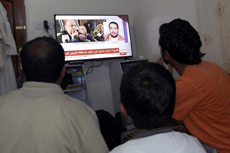 Под давлением шиитских повстанецев президент и правительство страны ушли в отставку