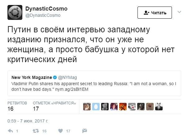 Отравившимся в Чите детям дали наркотики в обертках конфет Roshen, - Следком РФ - Цензор.НЕТ 3556